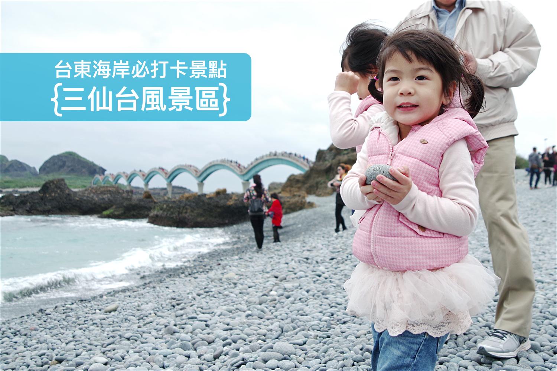 2016-0228-三仙台-27.jpg