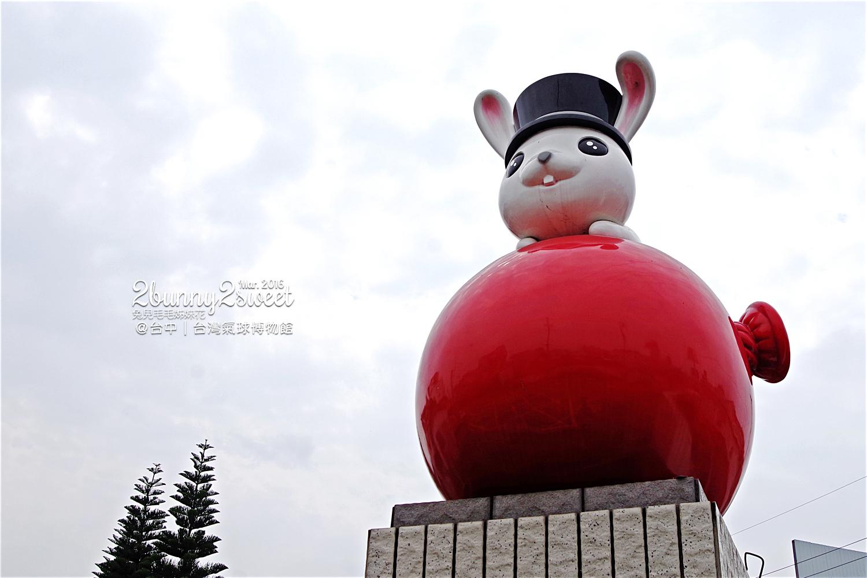2016-0319-台灣氣球博物館-01.jpg