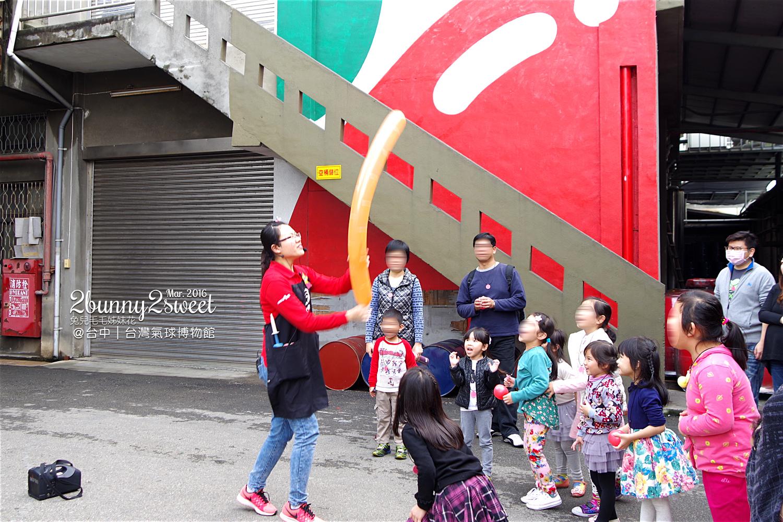 2016-0319-台灣氣球博物館-21.jpg