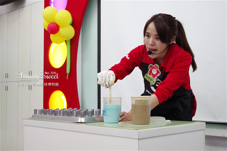 2016-0319-台灣氣球博物館-22.jpg