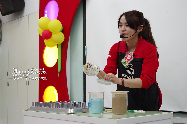 2016-0319-台灣氣球博物館-23.jpg