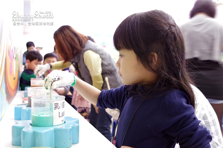 2016-0319-台灣氣球博物館-26.jpg