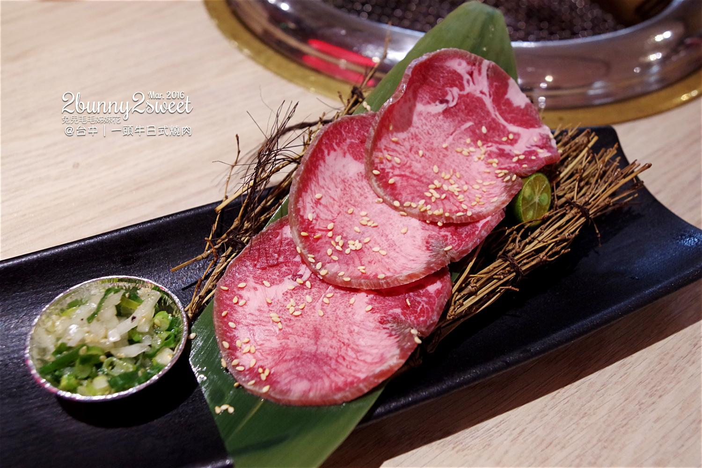 2016-0320-一頭牛燒肉-13.jpg