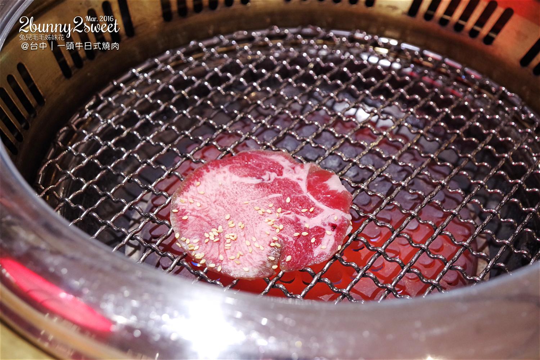 2016-0320-一頭牛燒肉-14.jpg
