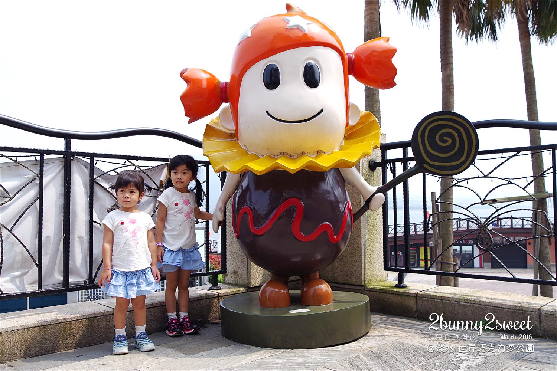 2016-0508-世界巧克力夢公園-13.jpg