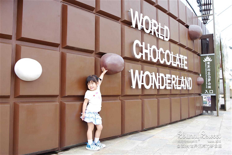 2016-0508-世界巧克力夢公園-15.jpg