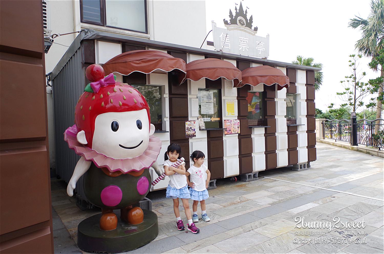 2016-0508-世界巧克力夢公園-18.jpg