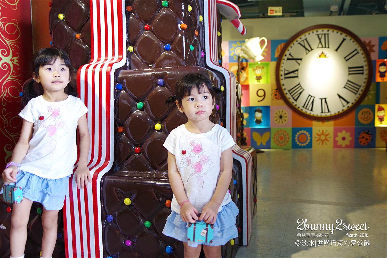 2016-0508-世界巧克力夢公園-23.jpg
