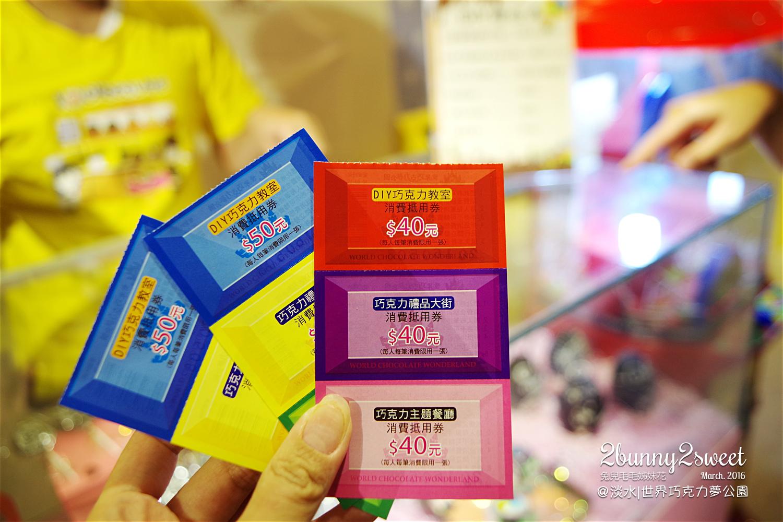 2016-0508-世界巧克力夢公園-29.jpg