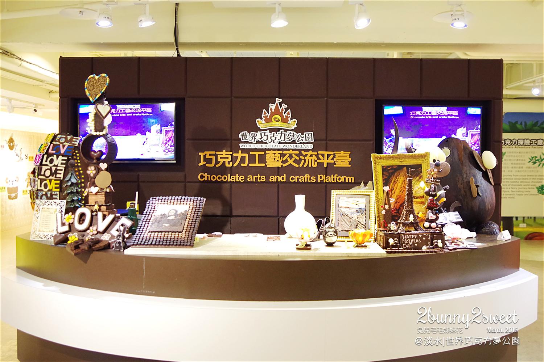 2016-0508-世界巧克力夢公園-30.jpg