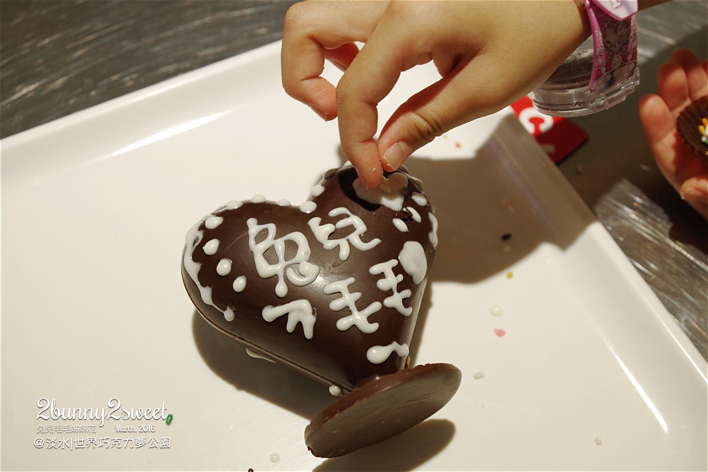 2016-0508-世界巧克力夢公園-42.jpg