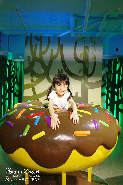 2016-0508-世界巧克力夢公園-53.jpg