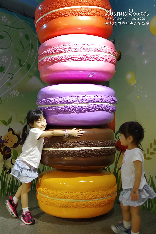 2016-0508-世界巧克力夢公園-56.jpg