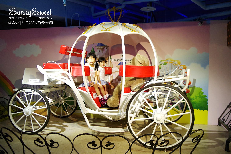 2016-0508-世界巧克力夢公園-63.jpg