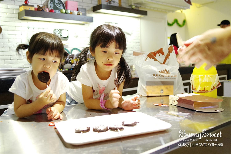 2016-0508-世界巧克力夢公園-73.jpg