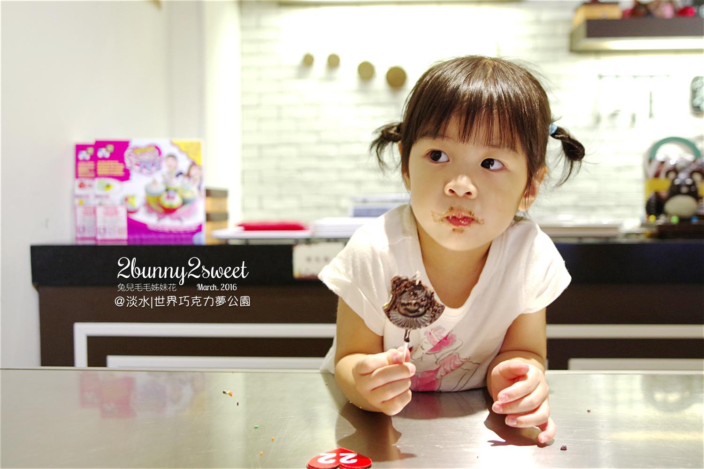 2016-0508-世界巧克力夢公園-77.jpg