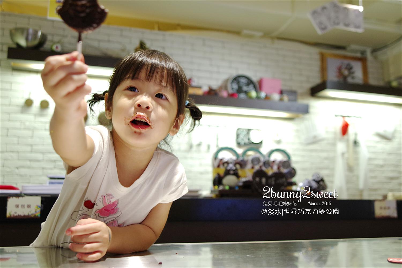 2016-0508-世界巧克力夢公園-78.jpg