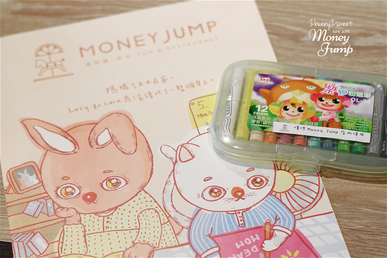 2016-0609-Money Jump-60.jpg
