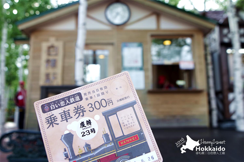 2016-0626-白色戀人工廠-14.jpg