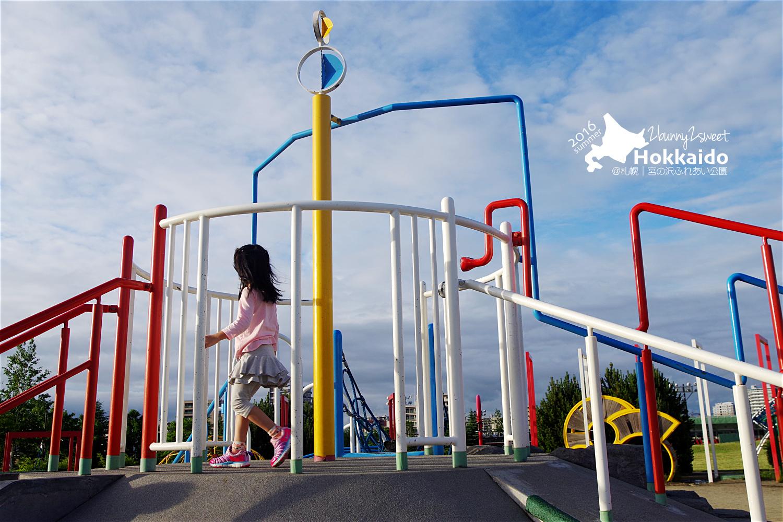 2016-0626-宮の沢ふれあい公園-21.jpg