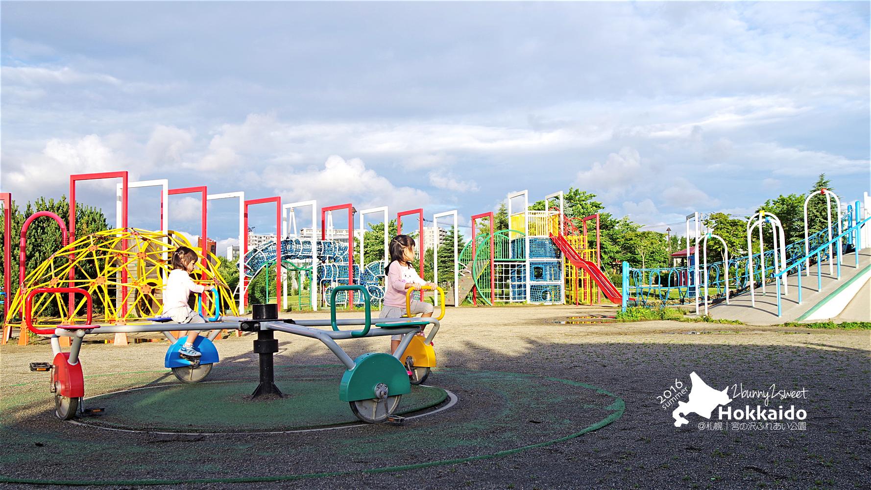 2016-0626-宮の沢ふれあい公園-24.jpg