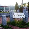 2016-0626-宮の沢ふれあい公園-38.jpg