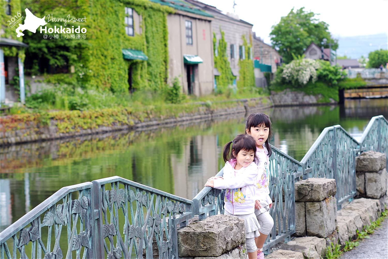 2016-0626-小樽-小樽運河-11.jpg