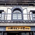 2016-0626-小樽-堺町通-06.jpg