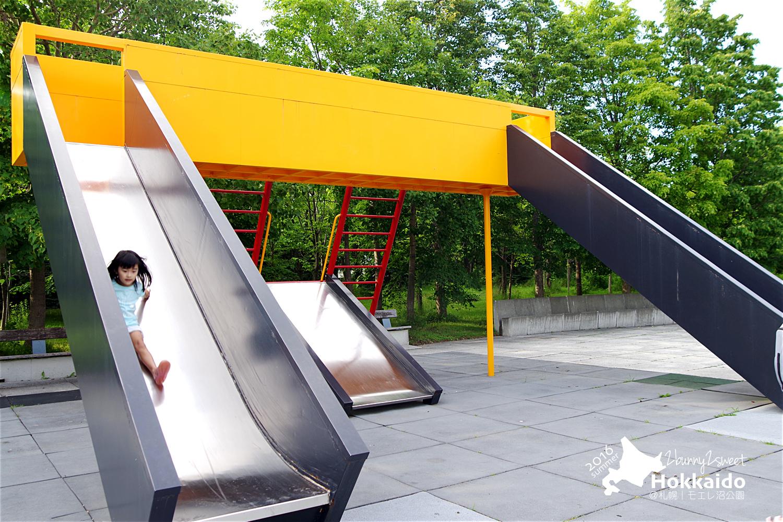 2016-0627-モエレ沼公園-11.jpg