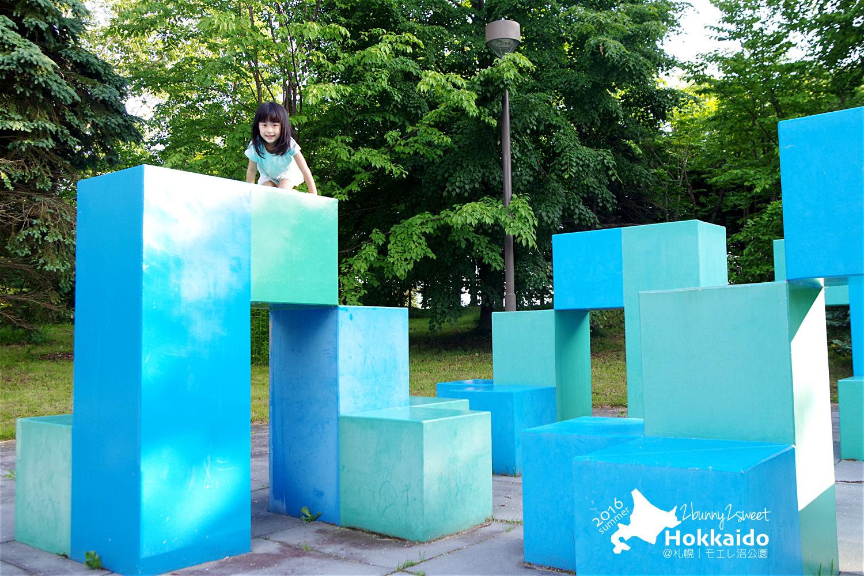 2016-0627-モエレ沼公園-48.jpg