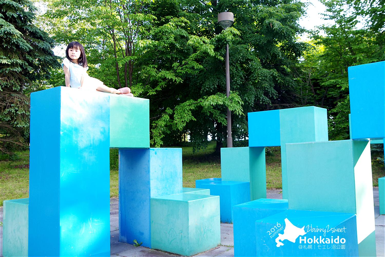 2016-0627-モエレ沼公園-49.jpg