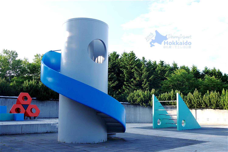 2016-0627-モエレ沼公園-52.jpg