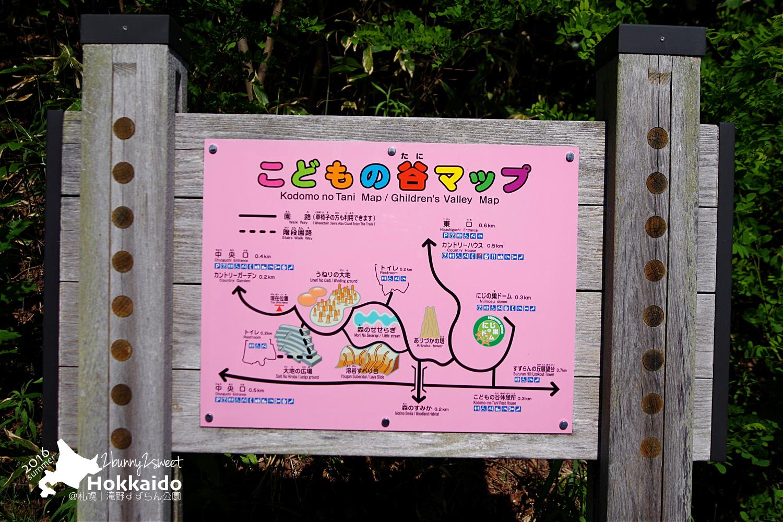 2016-0628-滝野すずらん公園-06.jpg