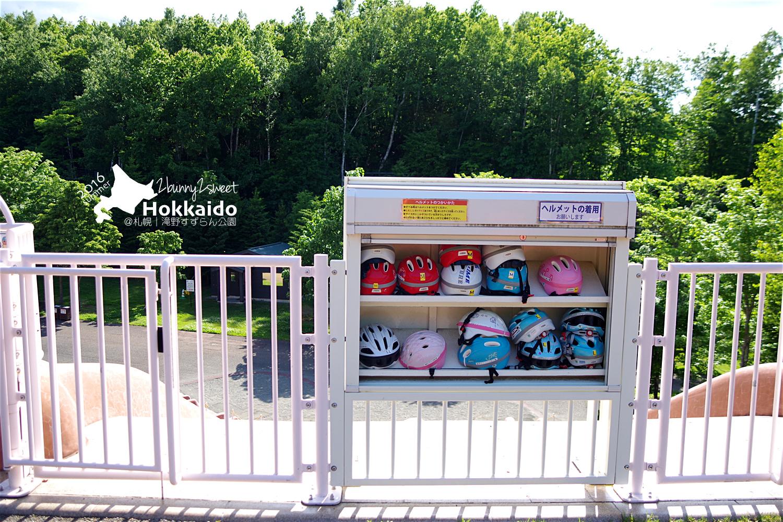 2016-0628-滝野すずらん公園-12.jpg