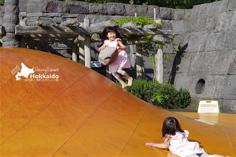 2016-0628-滝野すずらん公園-30.jpg