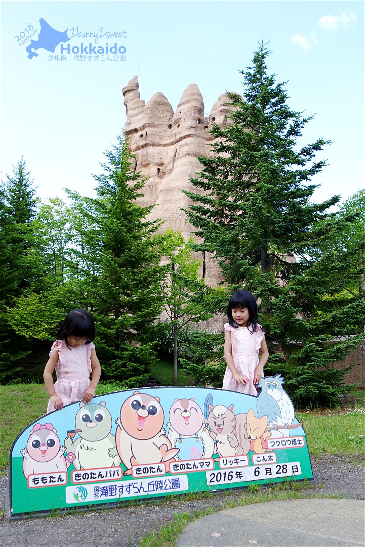 2016-0628-滝野すずらん公園-57.jpg