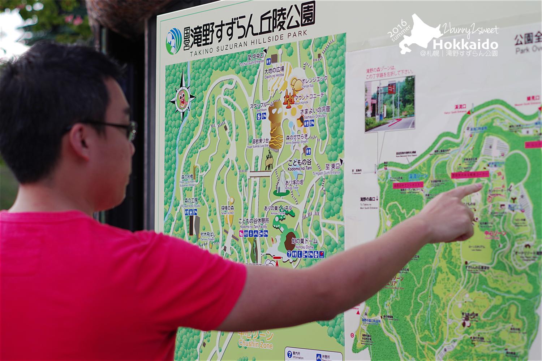 2016-0628-滝野すずらん公園-72.jpg
