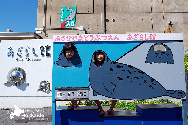 2016-0629-旭山動物園-26.jpg