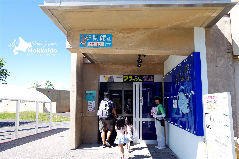 2016-0629-旭山動物園-27.jpg
