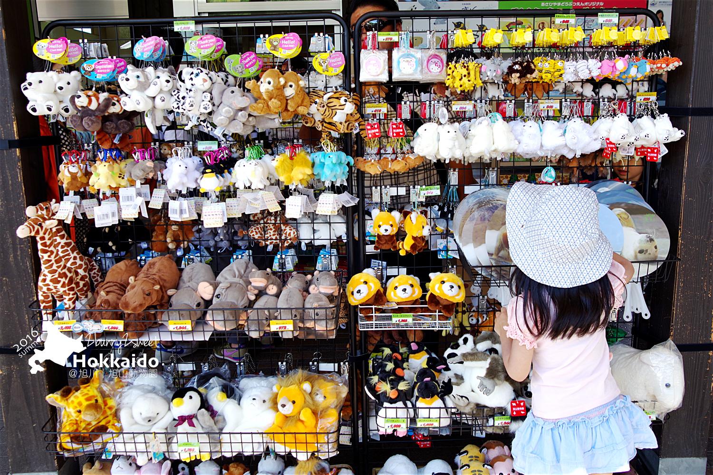 2016-0629-旭山動物園-32.jpg