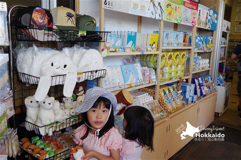 2016-0629-旭山動物園-39.jpg