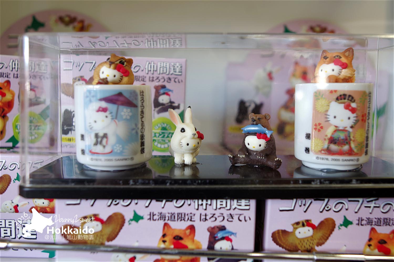 2016-0629-旭山動物園-41.jpg
