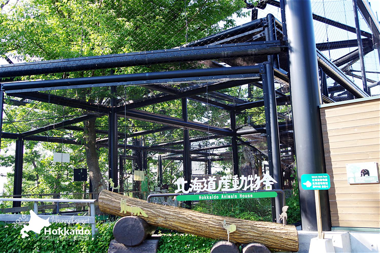 2016-0629-旭山動物園-70.jpg