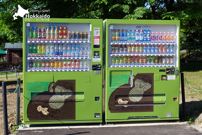 2016-0629-旭山動物園-72.jpg
