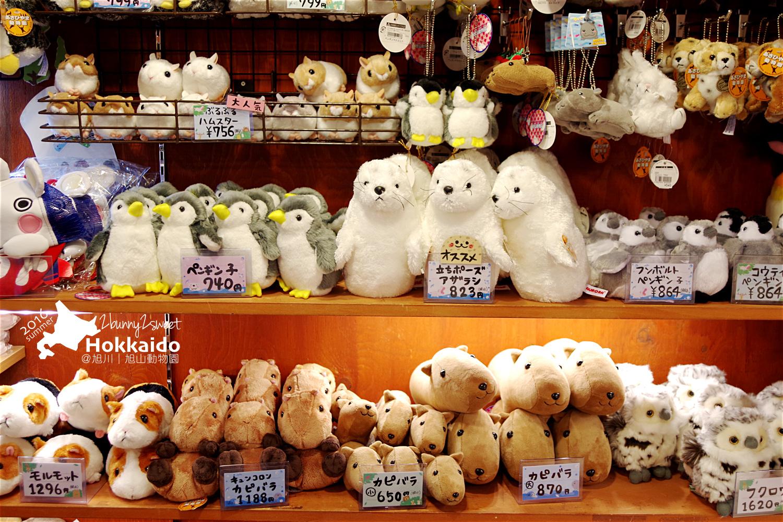 2016-0629-旭山動物園-81.jpg