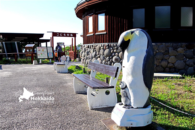 2016-0629-旭山動物園-86.jpg