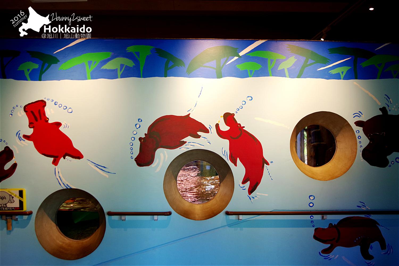 2016-0629-旭山動物園-95.jpg