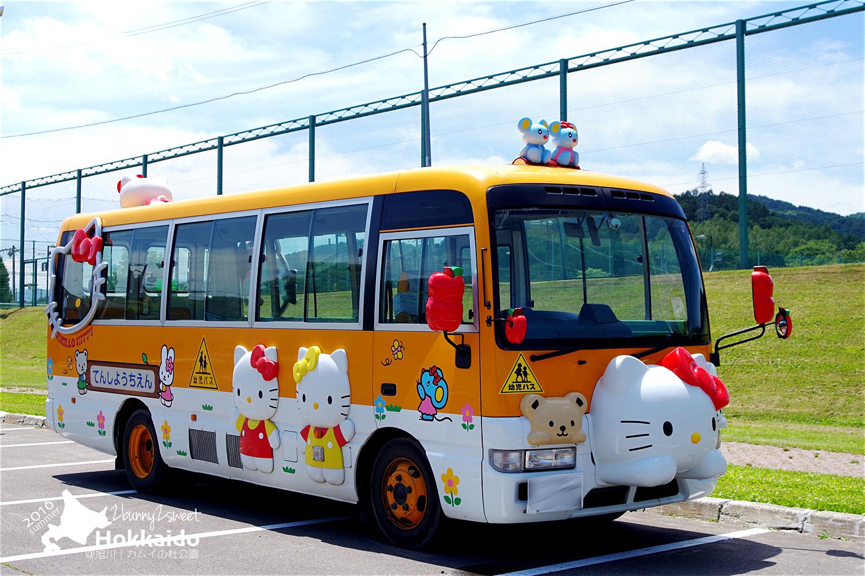 2016-0630-旭山-カムイの杜公園-01.jpg