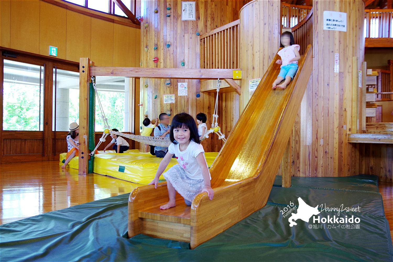 2016-0630-旭山-カムイの杜公園-57.jpg