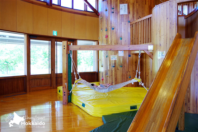 2016-0630-旭山-カムイの杜公園-70.jpg
